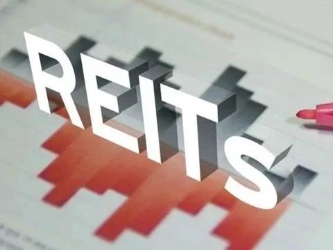 9支REITs全部超募,最低配售比例仅1.5%…