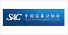 中国证券协商会